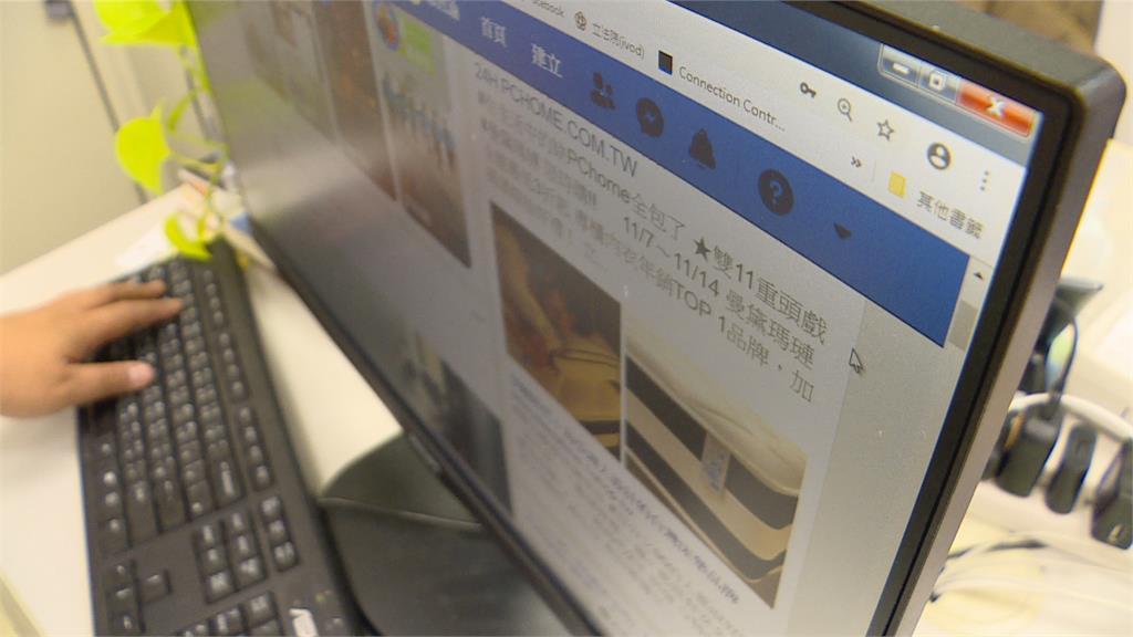 中國發動認知戰誣台違法監聽 蘇貞昌譴責:用語一看就抓包