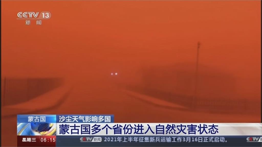韓媒報「中國來的沙塵暴」 趙立堅:中國只是途經站