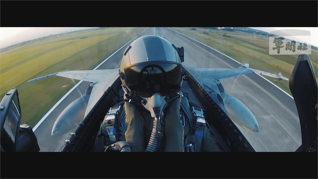 回擊中國!「聯翔操演」全台練兵 戰機盡出驗收防空能力
