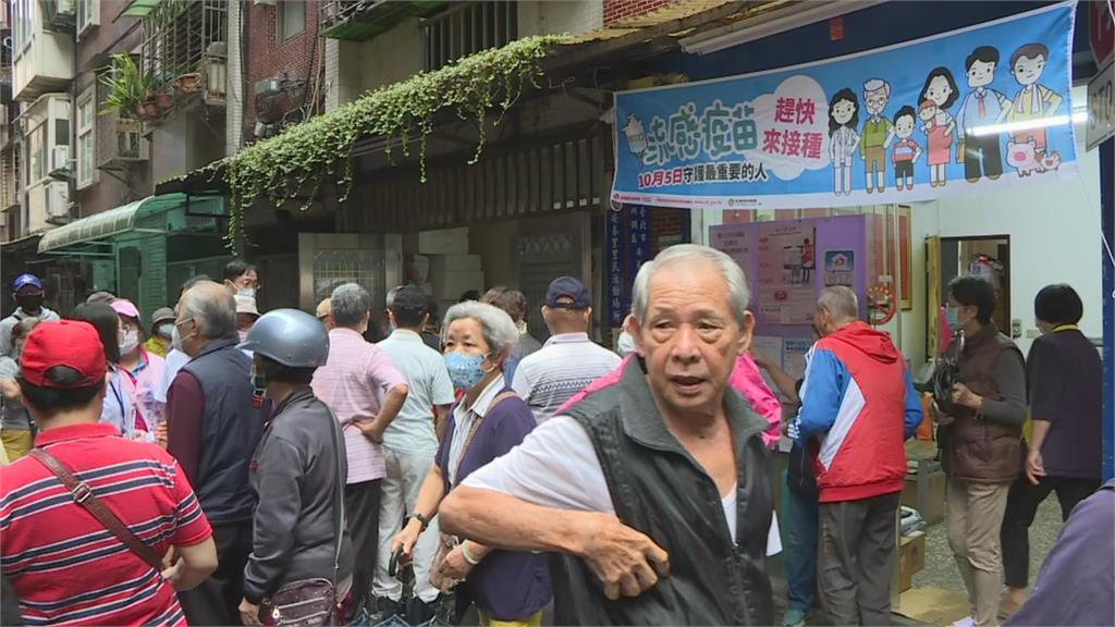 快新聞/公費流感疫苗「限縮」第2日 民眾持續湧里辦公室搶施打 里長:里民很不高興!