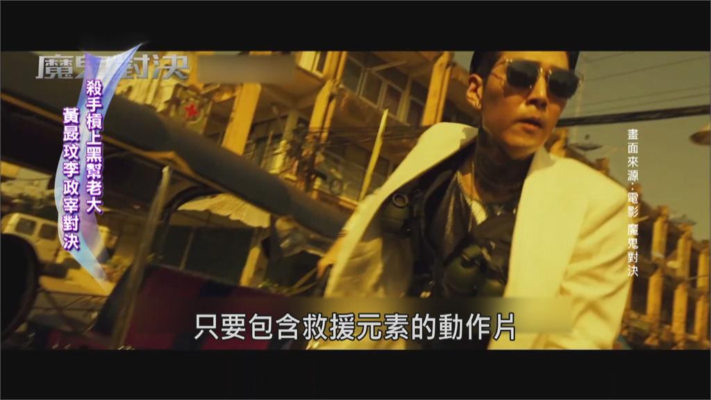 救援動作片輪番上映 南韓雙影帝PK美最強老爸