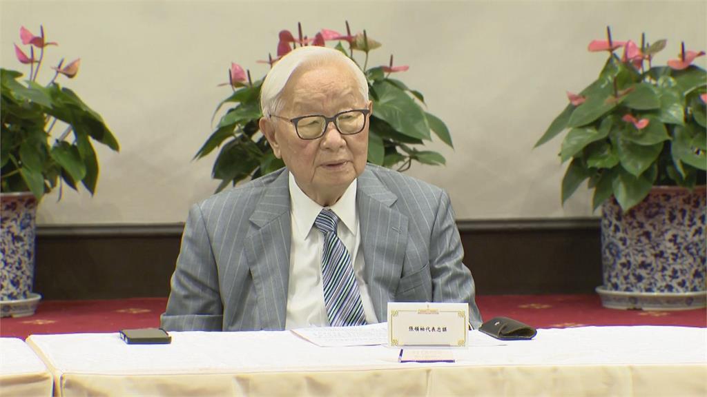 快新聞/張忠謀出席APEC視訊會議談後疫情時代 強調願意分享台灣成功經驗