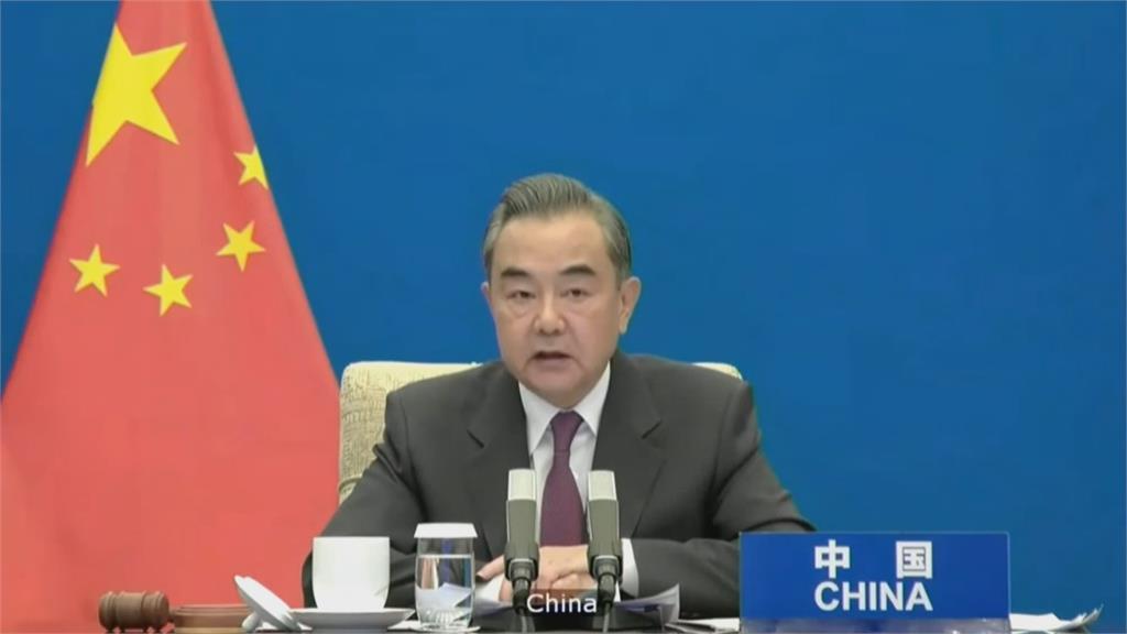 王毅主持聯合國安理會視訊會宣稱奉行多邊主義槓上布林肯