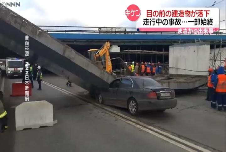 水泥車撞斷高架橋 直接壓扁後方轎車車頭