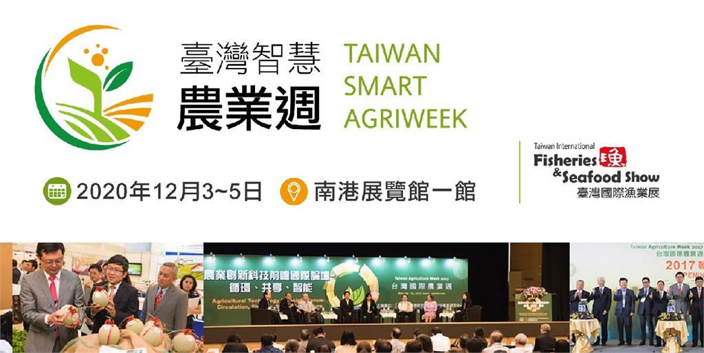牛樟芝新藥一期獲食藥署同意備查 「國際農業週」下周登場 台灣利得:樂觀推進產銷網路