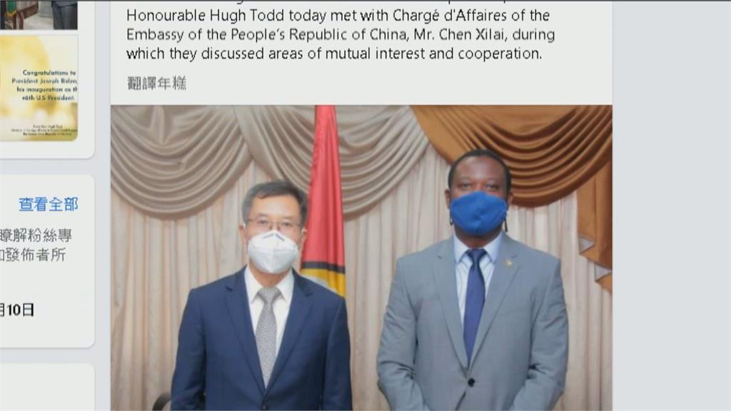 蓋亞那證實中施壓  撤銷我辦事處!蘇揆痛批中國:竟用防疫資源打壓台灣