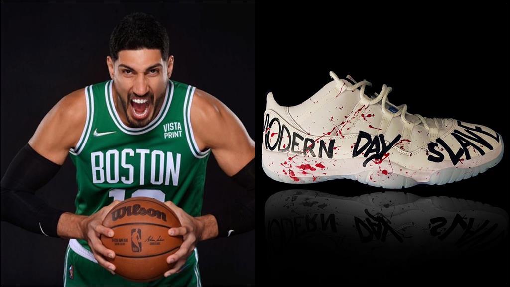 NBA/坎特「穿血鞋」再砲中國 點名詹皇、喬丹一起參觀勞改營!