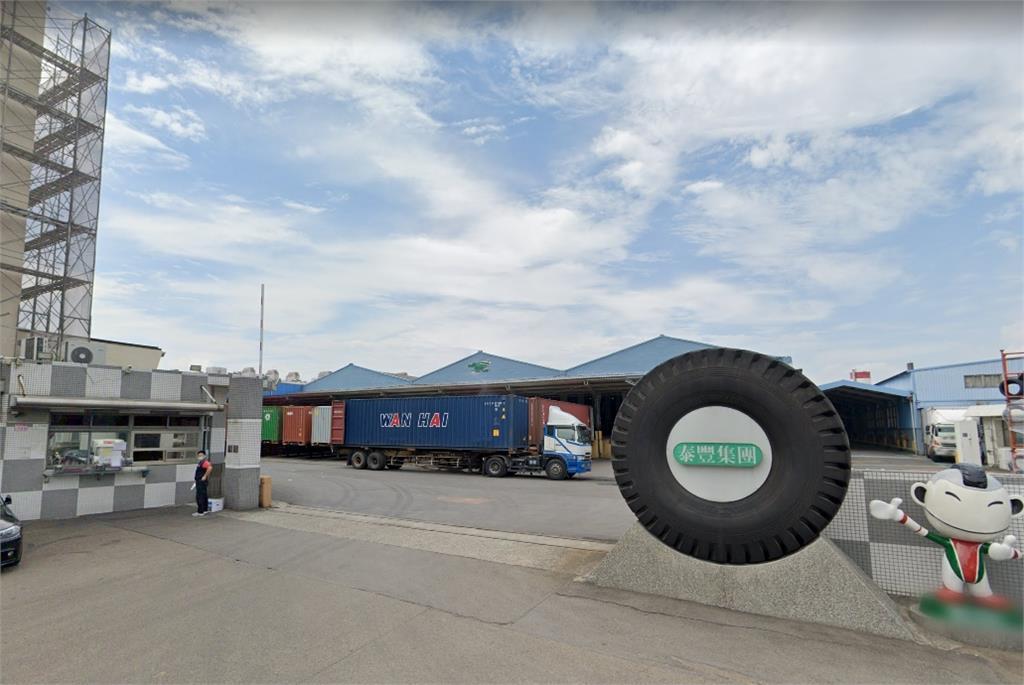 法院裁准南港輪胎提15.5億擔保金 可禁止泰豐標售中壢廠土地