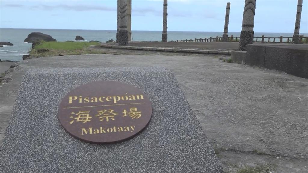 <em>花蓮</em>豐濱港口部落海祭 遊客闖入爆發口角