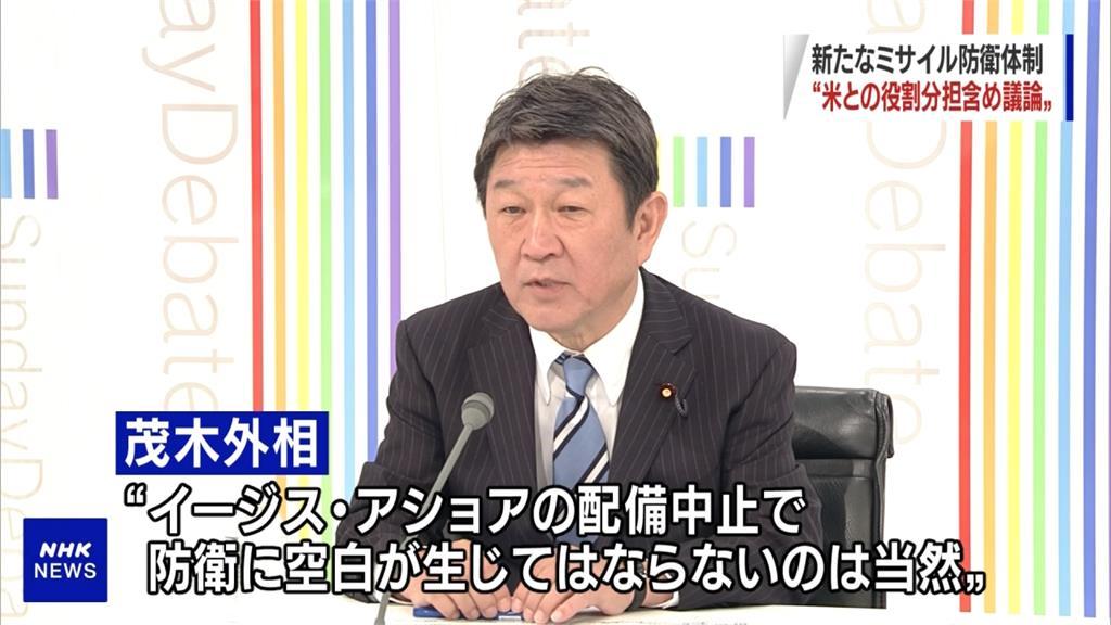 快新聞/日本外交藍皮書「認台灣是重要夥伴」 再度支持我方進WHA