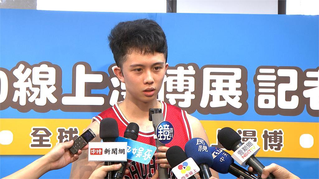 全球首場線上漫博 孫安佐扮灌籃高手