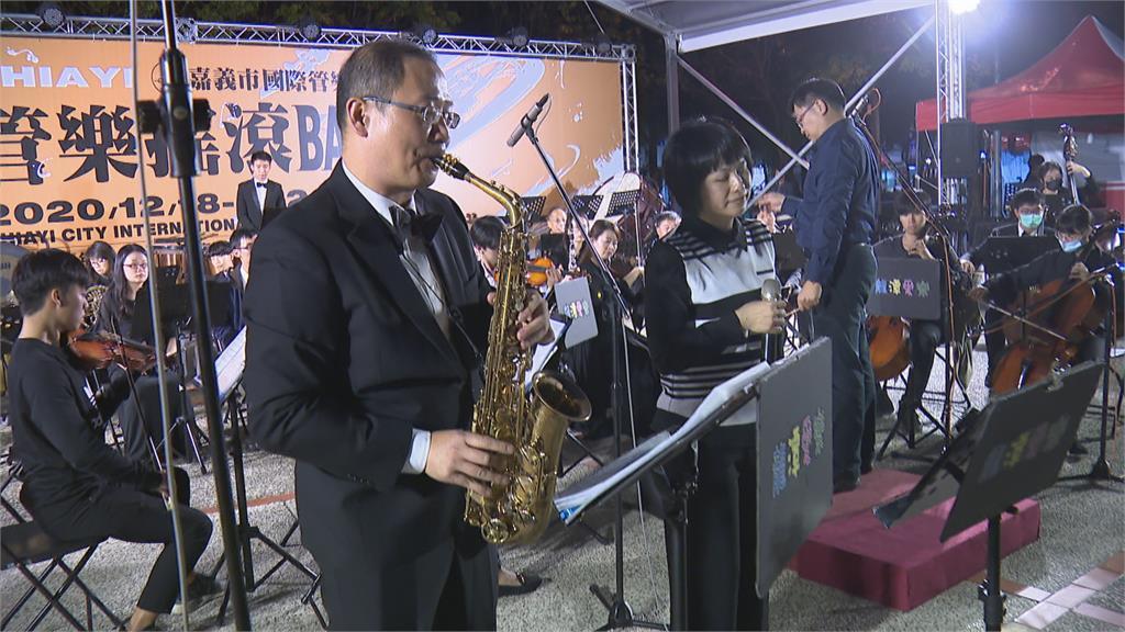 嘉義市國際管樂節亮點吳志揚一家5口現身演出