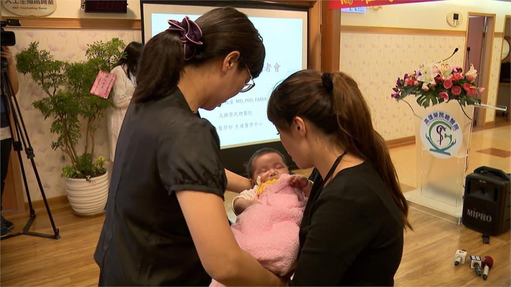 治療不孕症圓夢 48歲媽媽歡喜得子