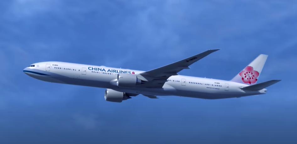 快新聞/立院通過護照、華航正名案 華航需強化「台灣意象」