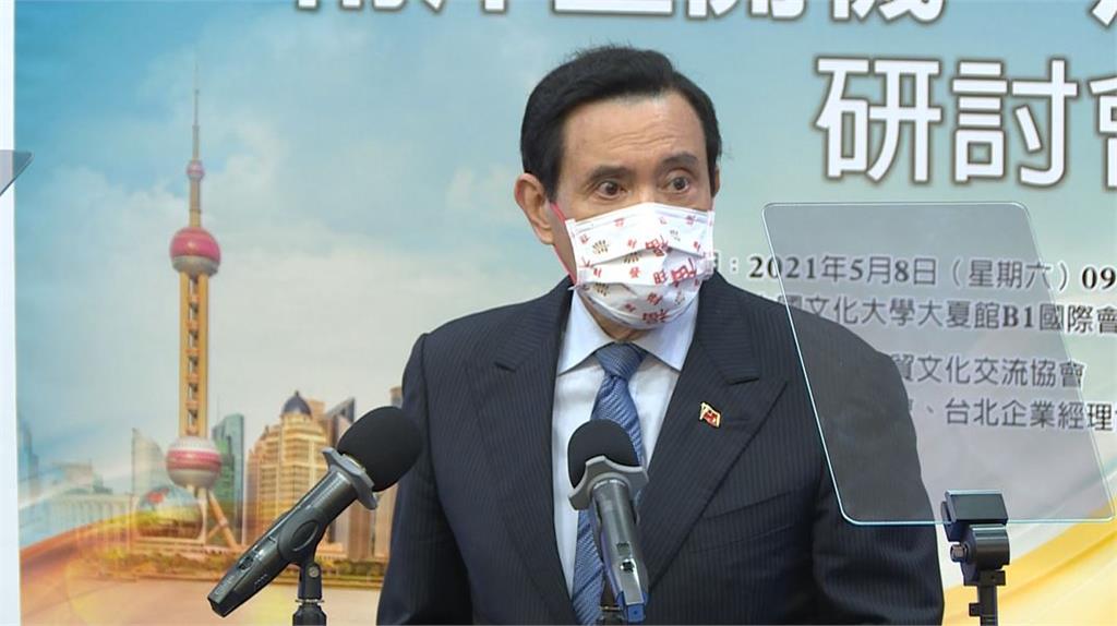 快新聞/馬英九批蔡政府對中出口加重 經濟部搬出「晶片」:是中國依賴台灣