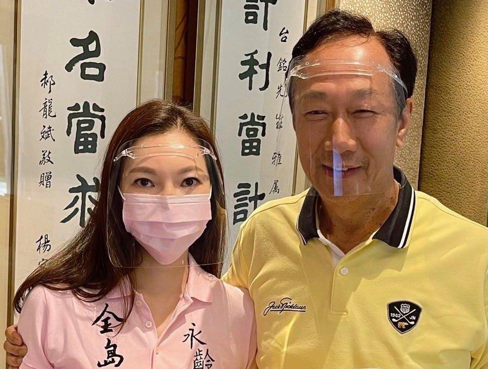 快新聞/為疫苗請命求見蔡總統! 郭台銘掛保證「合約不會有中國台灣」