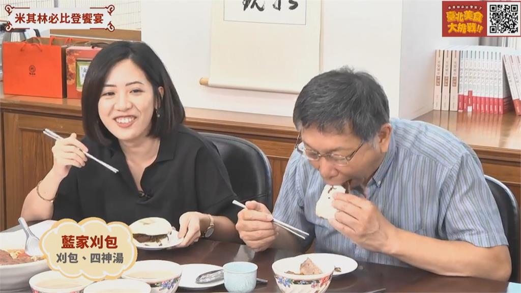 台北市議會週三開議藍綠議員揚言「讓柯坐冷板凳」