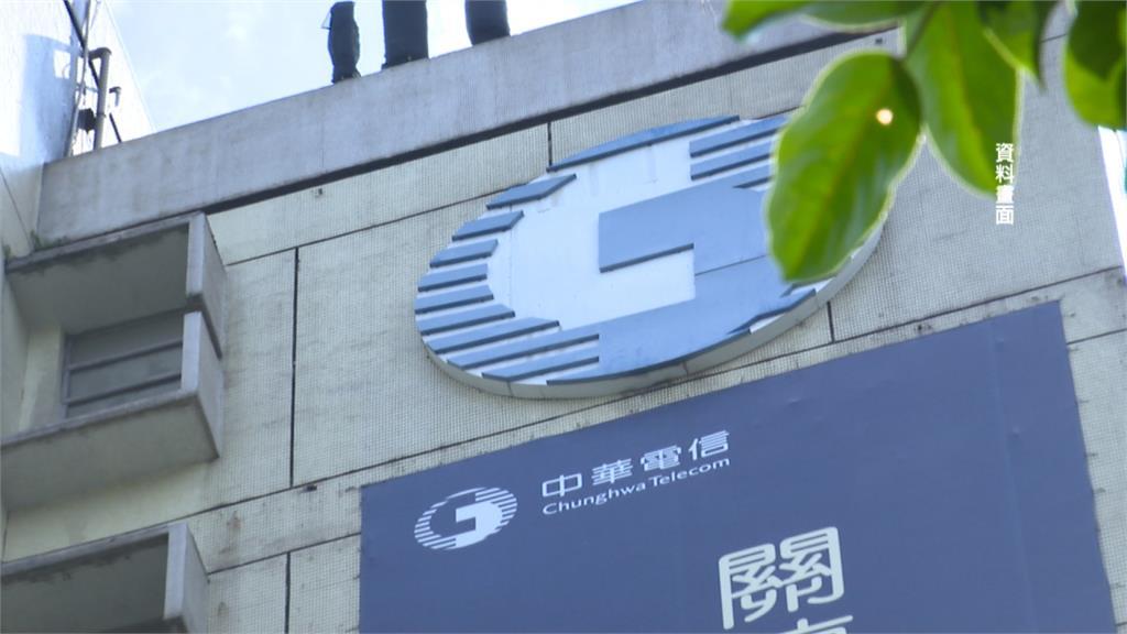 電信三雄上半年拚場!中華電每股獲利2.29元續稱王