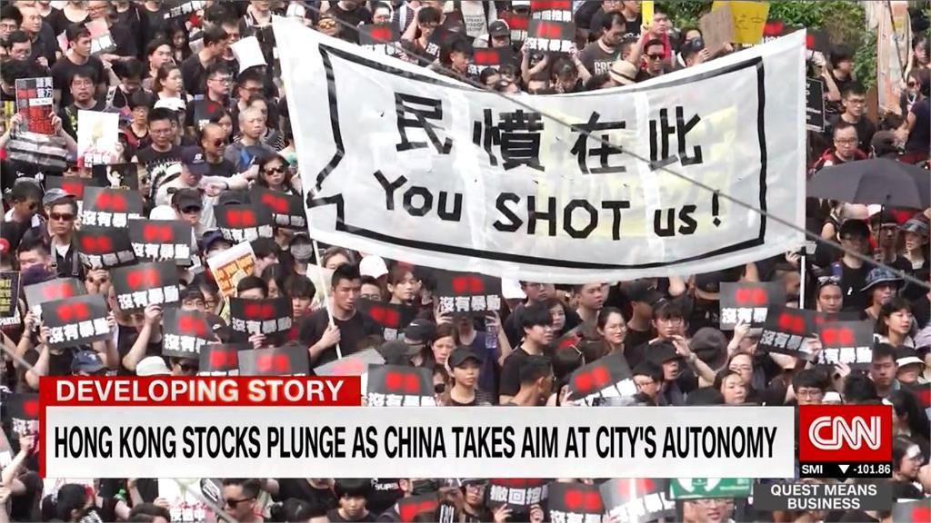 中共強推港港版國安法各國反彈 美國務卿:恐影響香港特殊待遇