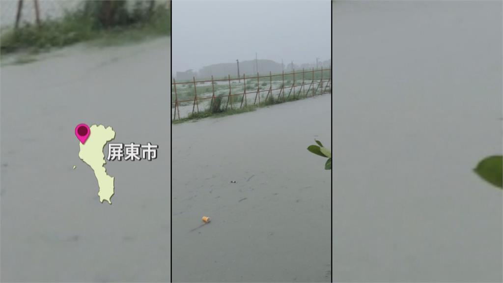 屏東豪大雨! 台24線霧台段山壁倒塌 大仁科大前道路變汪洋