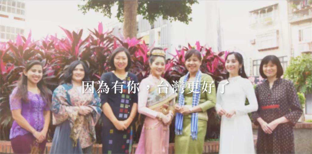 快新聞/「謝謝移民豐富台灣文化」 蔡英文:努力保障新住民權益