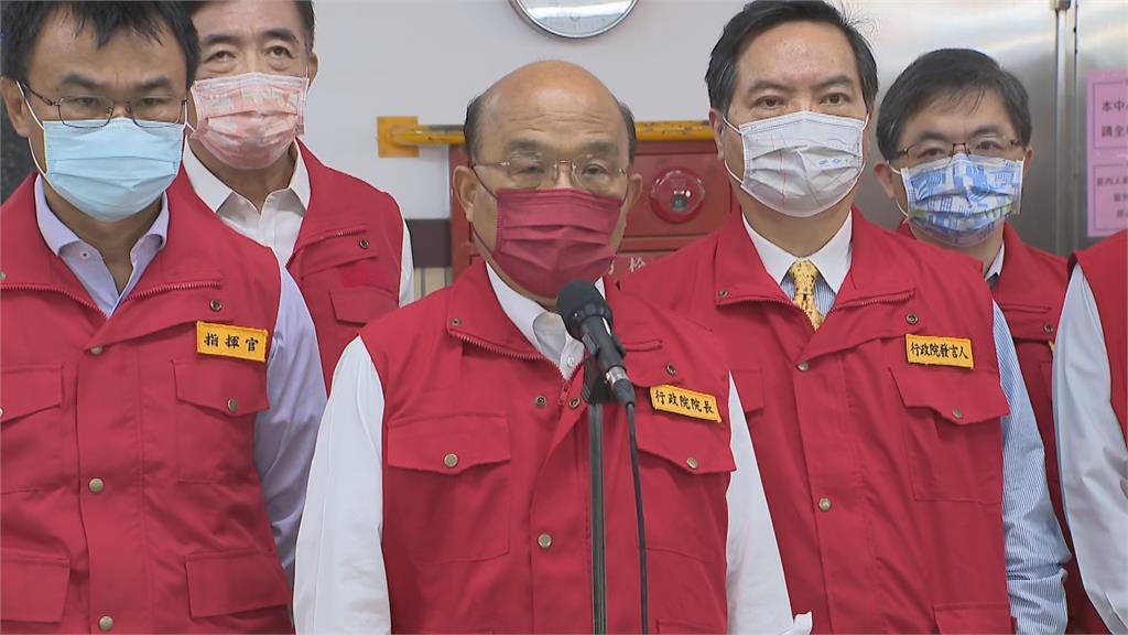 快新聞/蘇貞昌指示適度鬆綁防疫管制 讓台灣漸回復正常生活