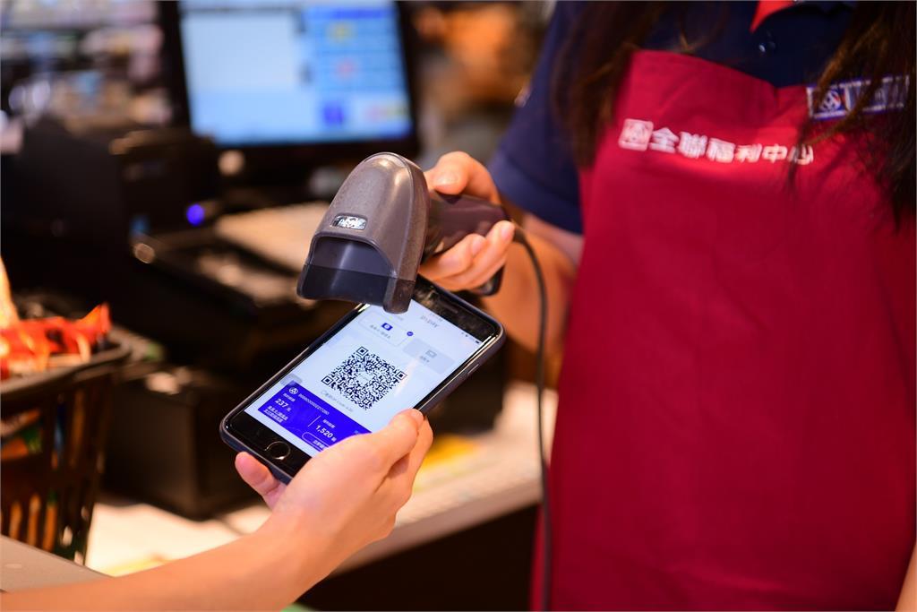 快新聞/全聯PX Pay獲電子支付許可 「全支付」預計6個月內上線