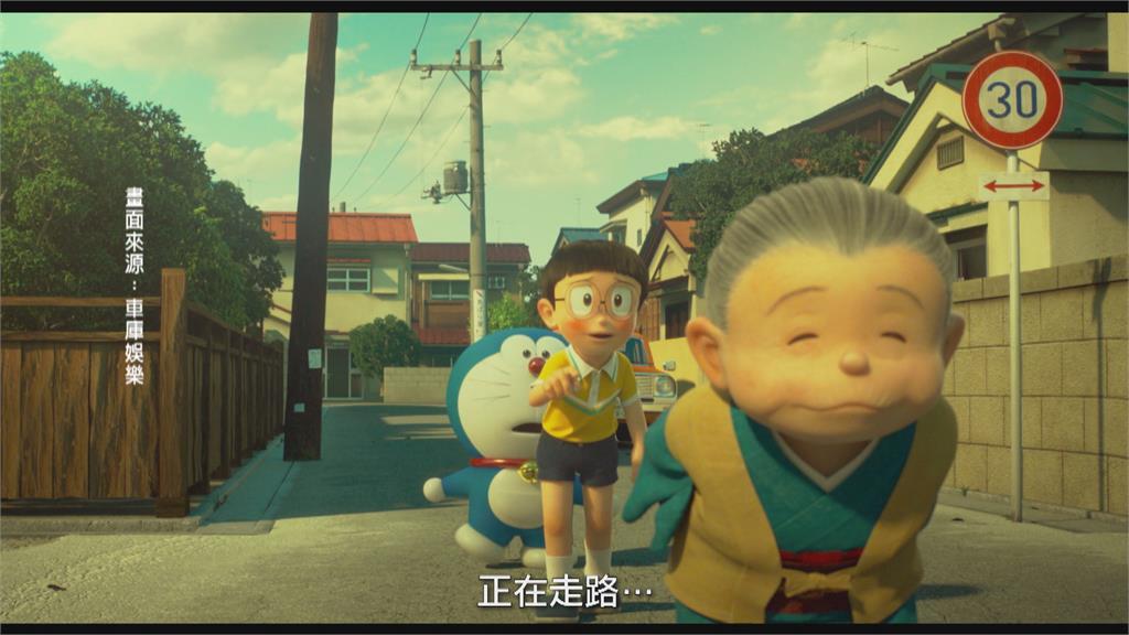 日本老牌卡通50週年 新電影小年夜上映