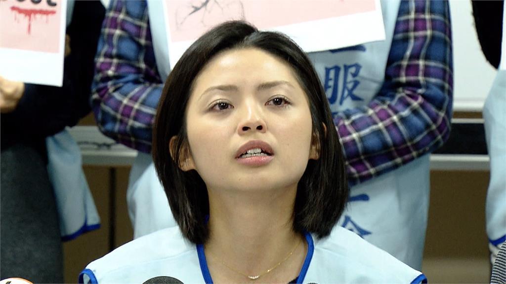 郭芷嫣認了霸凌言論 決定到案說明又爽約警方