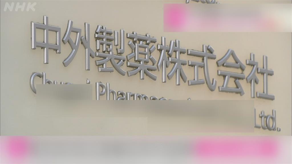 「抗體雞尾酒療法」治武肺 日本藥廠申請藥品製售