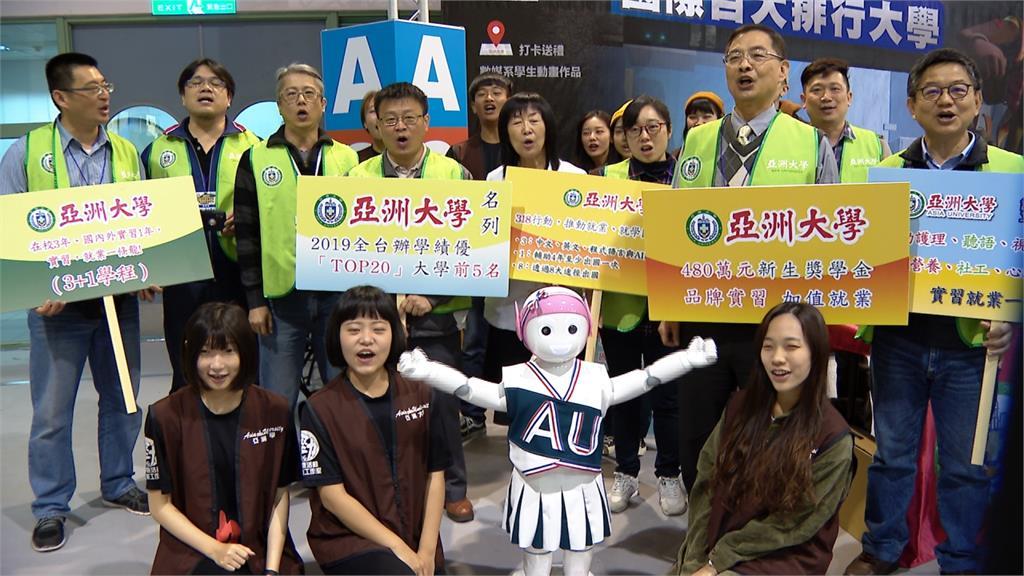 <em>大學博覽會</em>搶人才 亞洲大學祭出480萬獎學金