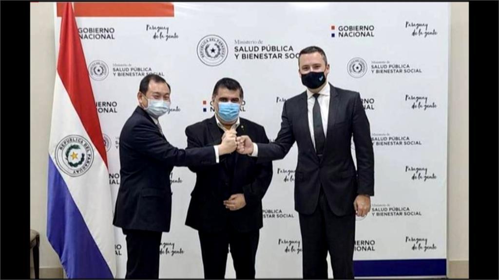 巴拉圭預購100萬劑聯亞疫苗 等台緊急授權