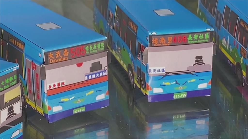 從小愛拍每輛公車的身影...如今夢想成真! 成為基隆市最年輕公車司機