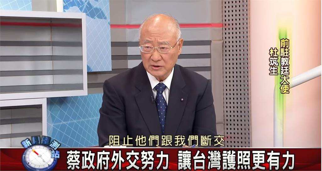 新聞觀測站/從「台梵邦交」到「美國撐腰」台灣要突破中國銀彈外交|2019.10