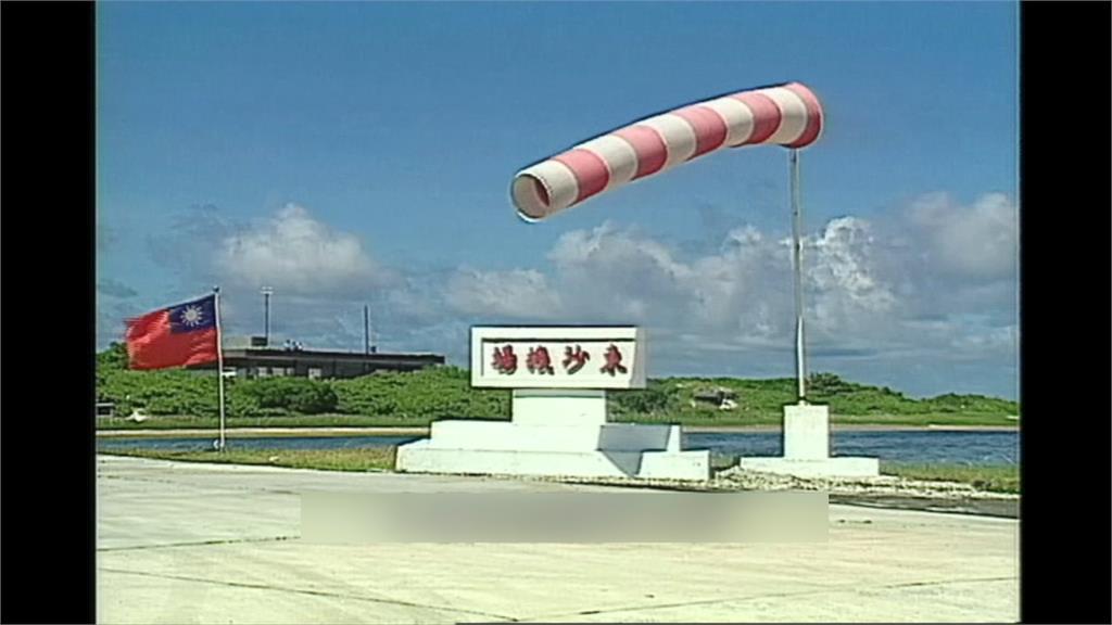 東沙包機遭折返 中國製造灰色衝突