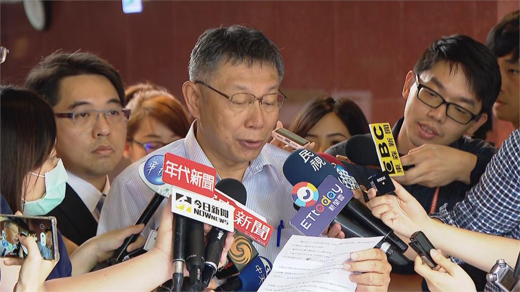 快新聞/葛特曼事件「告妨害名譽」 柯文哲出庭聲明:對我與台灣醫界污辱