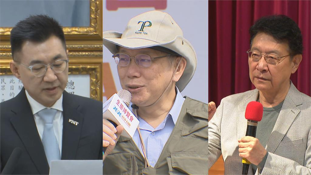 「1個月前就受邀」 柯文哲:不知道江啟臣要選黨主席
