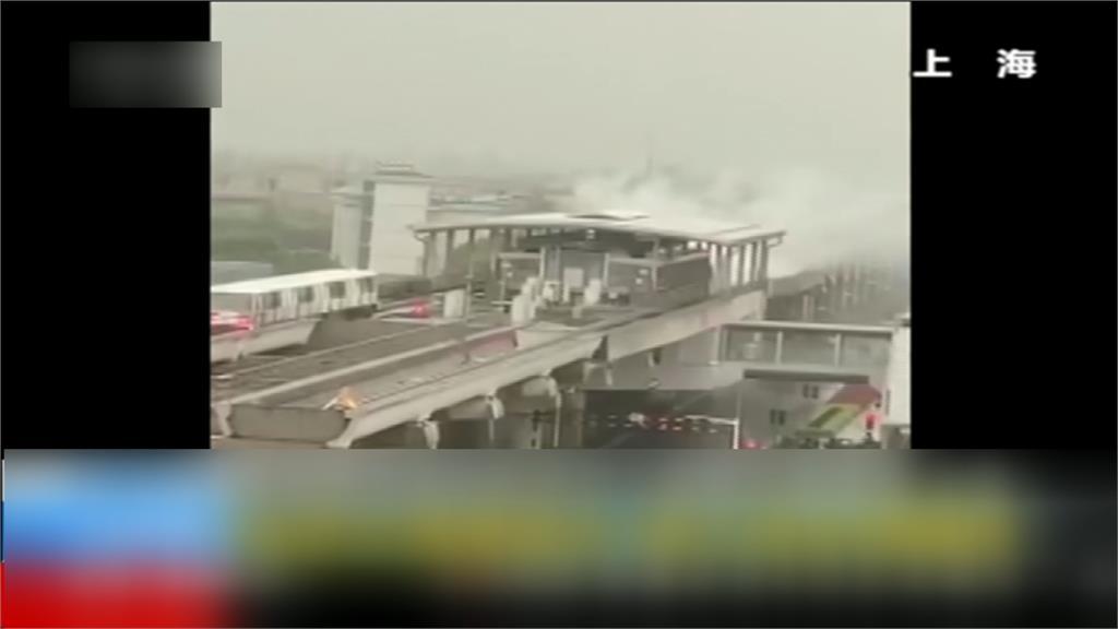 上海地鐵浦江線驚傳雷擊 所幸無人傷亡