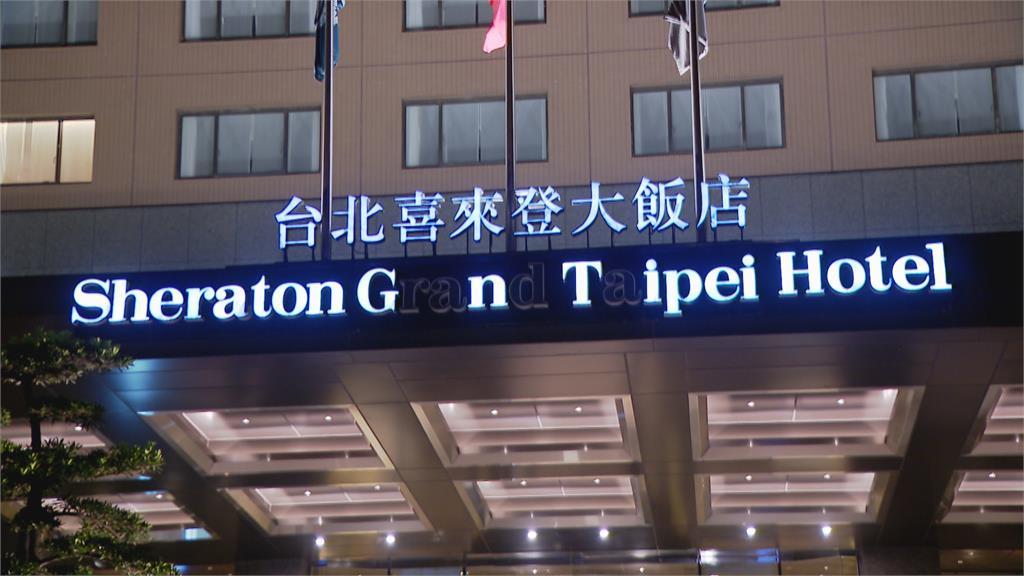 台北喜來登一度拒新訂房 後改口維持正常營運