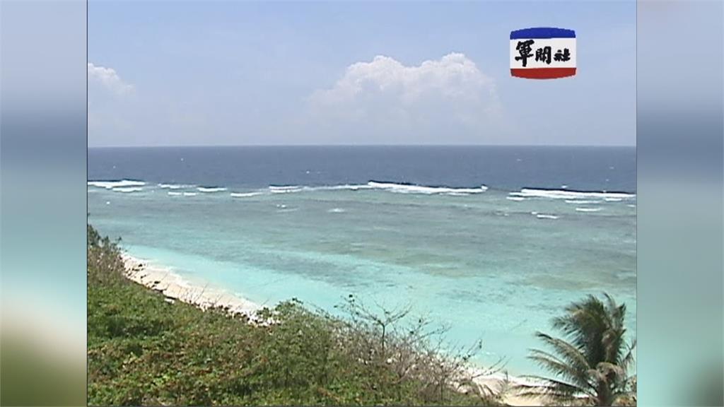 誇張!中國登記太平島商標 東沙島當私有財