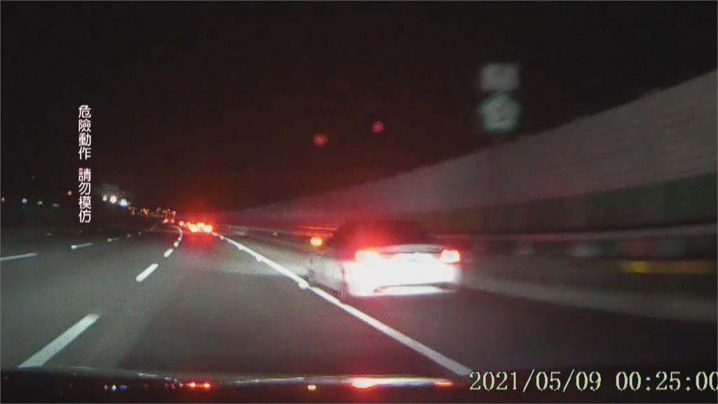車隊「遮車牌」國道上競速 竟還閃燈、按喇叭逼車要讓道