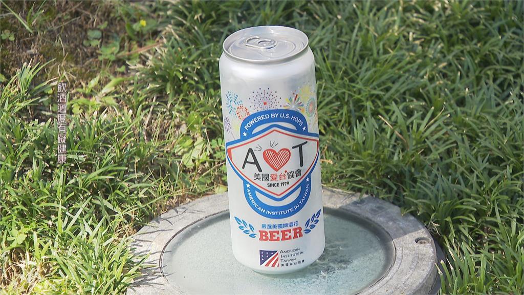 高嘉瑜秀「美國愛台啤酒」 「A愛T」字樣掀話題