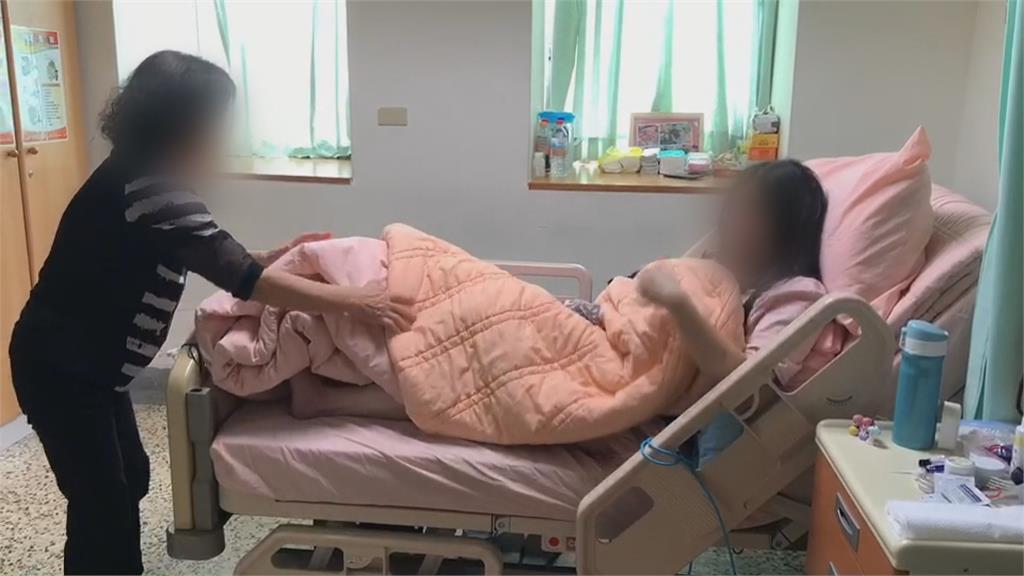 台東醫院、診所助出軌傷者 3個月不收掛號費