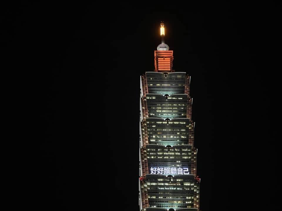 快新聞/快抬頭看! 台北101點燈暖心7句話致敬「防疫英雄」