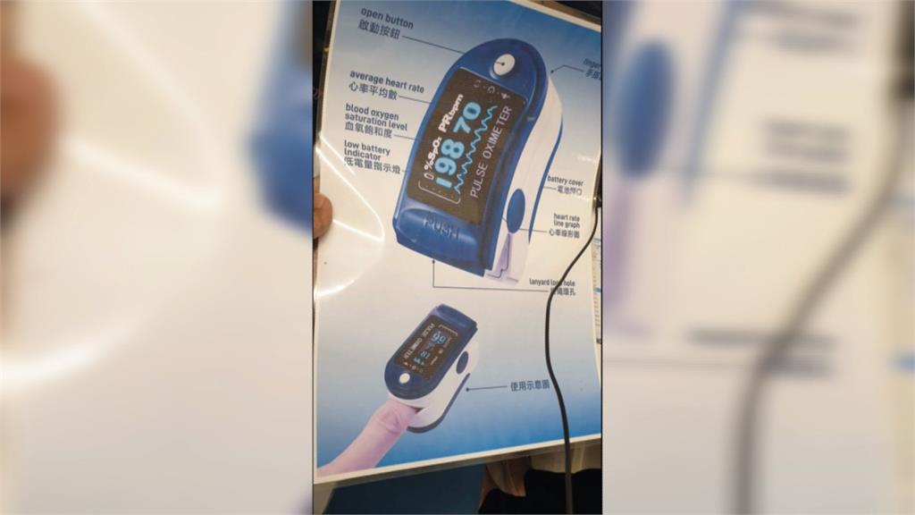 以「計步器」名義賣黑心血氧機 負責人50萬交保