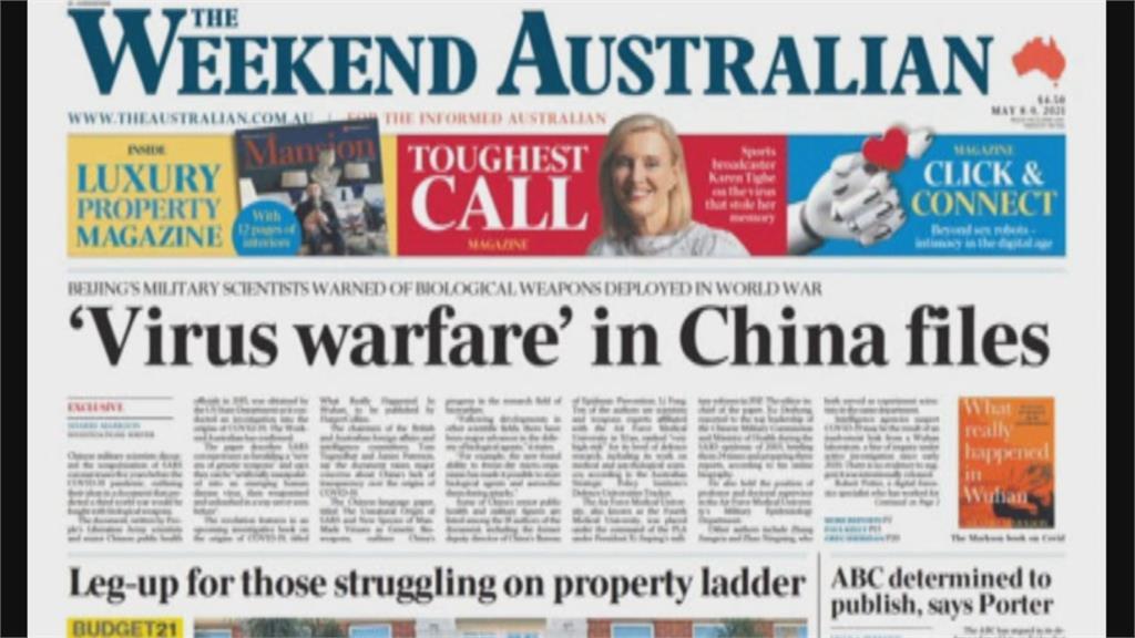 澳媒:<em>中國</em>曾論SARS武器化預言第3次大戰為生物戰