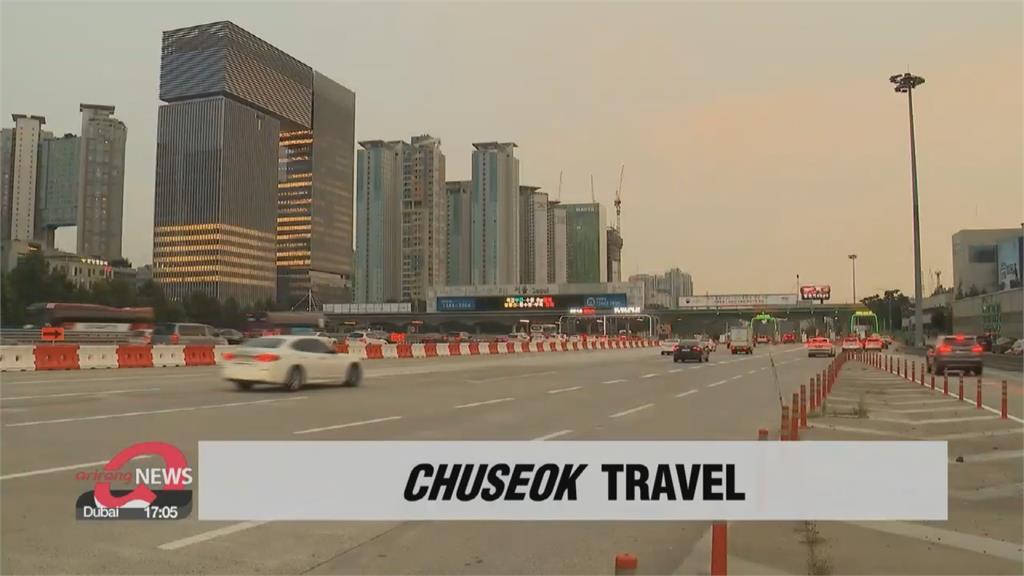 疫情影響! 南韓中秋連假 返鄉人潮減少14%