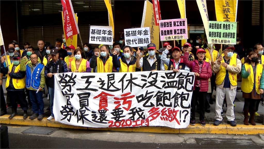 前勞動部勞動基金運用局游迺文弊案越滾越大 勞團上街頭抗議捍衛千萬名勞工退休權益