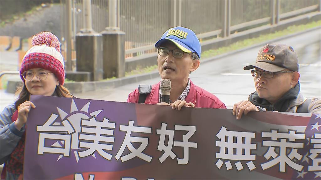 快新聞/要蔡英文先道歉 蘇偉碩:願意接受司法最嚴格審判