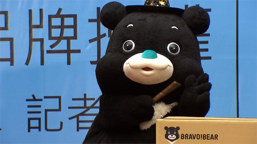 北市府開放商標授權  熊讚將成「聯名明星」